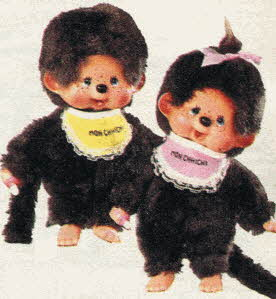 Monchhichi Dolls From The 1980s